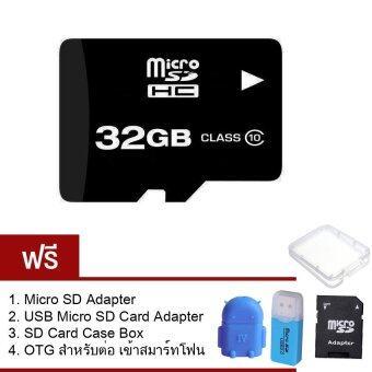 Elit Micro SD Card Class 10 32GB ฟรี Micro SD Adapter+USB Micro SD Card Adapter+SD Card Case Box+OTG สำหรับต่อเข้าสมาร์ทโฟน