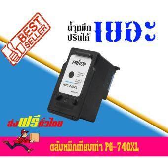 Axis/Canon Pixma MX437MX377MX517ใช้ตลับหมึกอิงค์เทียบเท่ารุ่น 740/PG-740/740XL/PG-740XL Pritop ดำ 1 ตลับ