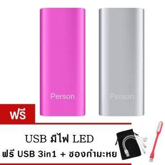 Person Power Bank แบตสำรอง 10000 mAh รุ่น XM01แพ็คคู่ (สีเงิน/สีชมพู) ฟรี ซองกำมะหยี่+สายUSB 3 in 1+ไฟLED usb