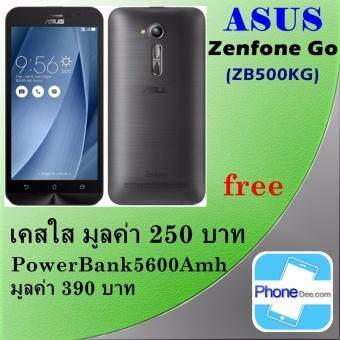 ASUS ZenFone Go 5.0 3G 8GB (ZB500KG)-ประกันศูนย์ (Silver) ฟรี PowerBank5600Amh + Case