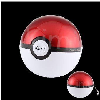 Kimi PowerBall 2 แบตสำรอง 2Pro 50000mAh รุ่น P2 (White/Red)