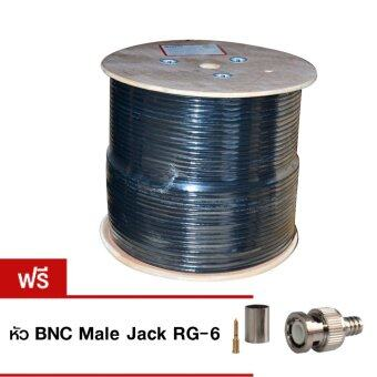 Finex สายสัญญาณ กล้องวรจรปิด RG6 COAXIAL CABLE 300 เมตร รุ่น CB-664 (สีดำ) ฟรี หัว BNC Male Jack RG-6