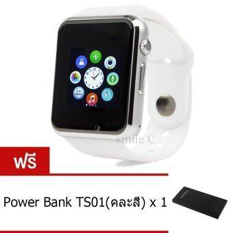 smile C นาฬิกาโทรศัพท์ Smart Watch รุ่น A1 Phone Watch (White) ฟรี Power Bank TS01(คละสี)
