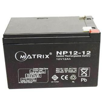 MATRIX แบตเตอรี่แห้ง MATRIX 12V 12Ah (Black)