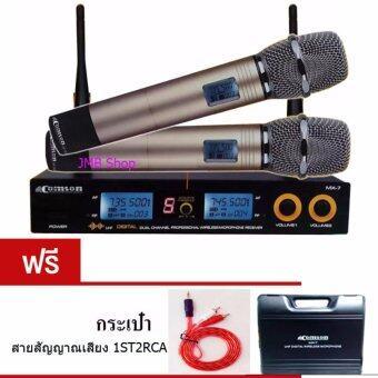 ไมโครโฟนไร้สาย/ไมค์ลอยคู่ UHF ประชุม ร้องเพลง พูด WIRELESS Microphone รุ่น COMSON MX7 ฟรี กระเป๋า+สายสัญญาณเสียง1ออก2