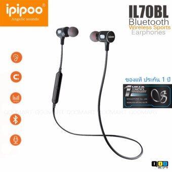 iPIPOO หูฟังบลูทูธ รุ่น IL70BL Wireless Sport สีดำ (Black)
