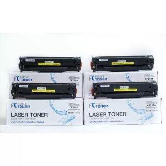 HP Fast Toner 131A (CF210A - CF213A) ชุด 4 สี (BK,C,M,Y) ตลับหมึกพิมพ์เลเซอร์