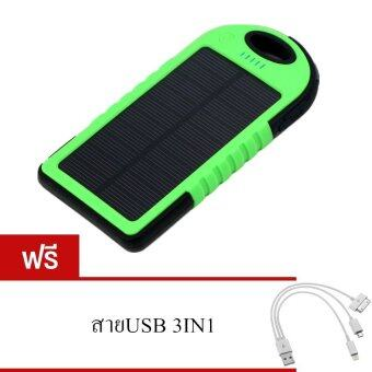 Akiko แบตสำรองโซลาร์เซลล์กันน้ำ Power Bank Solar cell + Waterproof ความจุ 30000 mAh (สีเขียว) แถมฟรี สายUSB 3in1