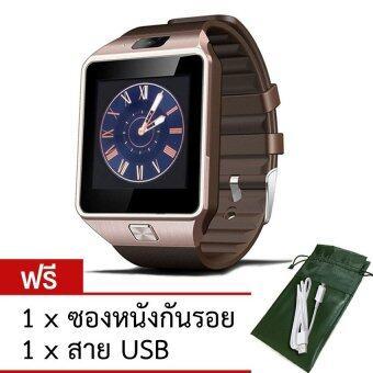 ATM นาฬิกาโทรศัพท์ รุ่น NZ09 (สีทอง) กล้องนาฬิกาบูลทูธ ใส่ซิมได้ Bluetooth Smart Watch SIM Card Camera ฟรี ซองหนัง+สาย USB