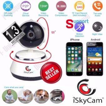 iSkyCam กล้องวงจรปิด IP Camera 1.3 Mp and IR Cut (สีขาว/ดำ)
