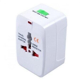 ปลั๊กไฟทั่วโลก ใช้ต่างประเทศ / ปลั๊ก Universal ( สีขาว )