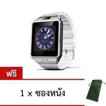 LNW นาฬิกาโทรศัพท์ รุ่น NZ09 (สีขาว) กล้องนาฬิกาบูลทูธ ใส่ซิมได้ Bluetooth Smart Watch SIM Card Camera ฟรี ซองหนัง+สาย USB