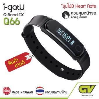 I-GOTU สายรัดข้อมืออัจฉริยะ หน้าจอทัชสกรีน นาฬิกาอัจฉริยะ นาฬิกา สมาร์ทวอทช์ / Bluetooth Smart Watch Wristband & Smartwatch for Healthy Life Q-Band EX Q66 (Black) Touch Screen