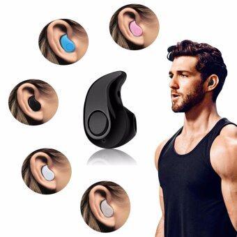 Bluetooth หูฟังบลูทูธ 4.1 ฟังเพลง.รับสายสทนาได้