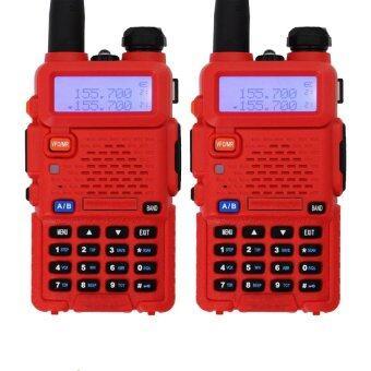 iBettalet วิทยุสื่อสาร 2 ย่าน รุ่น IC-UV แพ็คคู่ (สีแดง)