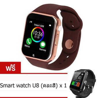 Person นาฬิกาโทรศัพท์ Bluetooth Smart Watch รุ่น A8 Phone watch(Gold) ฟรี Smart Watch U8(คละสี)