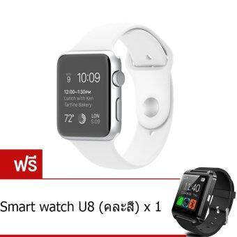 Person นาฬิกาโทรศัพท์ Bluetooth Smart Watch รุ่น A8 Phone watch(White) ฟรี Smart Watch U8(คละสี)