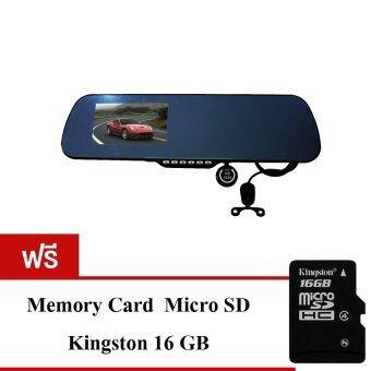 DTawan กล้องติดรถยนต์ กระจกมองหลัง รุ่น T88 (สีดำ) ฟรี เมมโมรีการ์ด 16GB