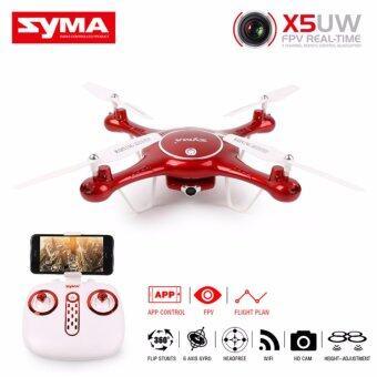 Drone Syma X5UW 720P WIFI โดรนติดกล้อง SYMA รุ่น X5UW รุ่นสุดฮิต นิยมสุด อุปกรณ์ครบพร้อมบิน กล้องชัดมาก เล่นง่ายที่สุด