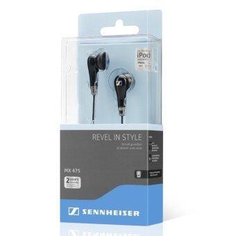 Sennheiser หูฟังเอียร์บัด รุ่น MX475