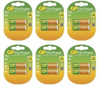 GP Battery ถ่านชาร์จ AA 1300mAh 6แพ๊ค (12ก้อน)