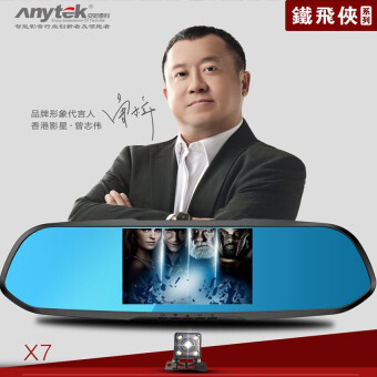 Anytek กล้องกระจกมองหลัง 2 กล้อง 1080P FHD DVR มี WDR รุ่น X7 สีดำ (image 2)