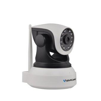 VSTARCAM IP Camera C7824WIP - White