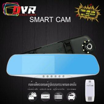 DVR (ของแท้) F5กล้องติดรถยนต์DVR FHD1080P 1Dแบบกระจกมองหลังพร้อมกล้องติดท้ายรถ+ Micro32G iFlashHD
