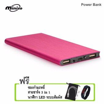 แนะนำ Miniso Power Bank AK01 10000mAh แถมฟรี นาฬิกาLED+ซองกำมะหยี่+สายชาร์จ 3 in 1 ข้อมูล