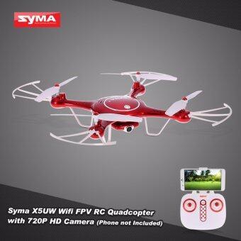 SYMA โดรนติดกล้องถ่ายวีดีโอ ภาพนิ่ง เชื่อมต่อเข้าสมาร์ทโฟนผ่าน WiFi SYMA X5-UW Wifi FPV 720P HD Camera Quadcopter Drone (RED)