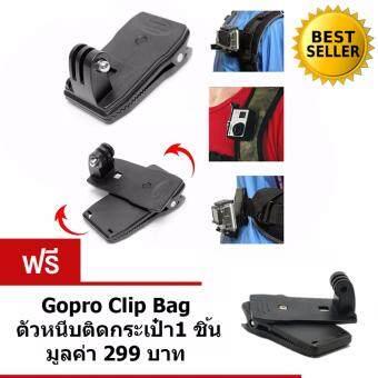 Gopro Clip Bag คลิปหนีบกระเป๋า ซื้อ 1 แถม 1 for Gopro/SJCam/Xiaomi/YI ใช้ได้กับ Action Cam ทุกรุ่น
