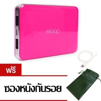 Eloop E9 Power Bank 10000mAh (สีชมพู) ฟรี ซองหนังกันรอย