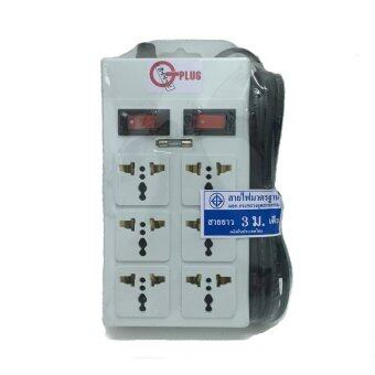 Gplug ปลั๊กไฟ มาตรฐาน 6ช่อง 2สวิทซ์ 3เมตร (สีขาว)