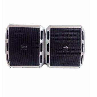 Marvo Speaker USB Born For Gaming ลำโพงคอม SG-111 Black(สีดำเงิน)