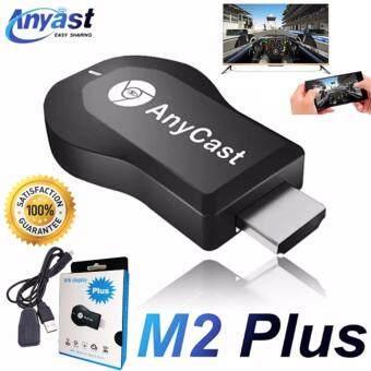 Anycast M2 PLUS HDMI WIFI Display อุปกรณ์เชื่่อมต่อภาพและเสียงจากมือถือไปทีวี รองรับ iphone และ android Screen Mirroring Cast Screen AirPlay Dlan Miracast