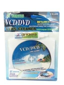 แผ่นทำความสะอาดหัวอ่าน VCD / DVD Lens Cleaner 1 ชุด