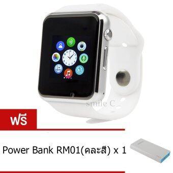 smile C นาฬิกาโทรศัพท์ Smart Watch รุ่น A1 Phone Watch (White) ฟรี Power Bank RM01(คละสี)