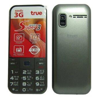 True super 3 เครื่องปลดล๊อค รองรับ 3G ทุกเครือข่าย (Black)
