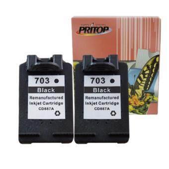 Pritop/HP ink Cartridge 703/703B/703BK/CD887A /*2 Pack ใช้กับปริ้นเตอร์ HP DeskJet K209A/K109A/F735 AIO