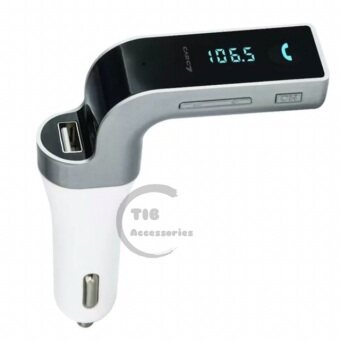 TIB Bluetooth Car Kit CAR G7 FM Transmitter MP3 Music Player SD USB Charger for iPhone Samsung Table PC สีเงิน