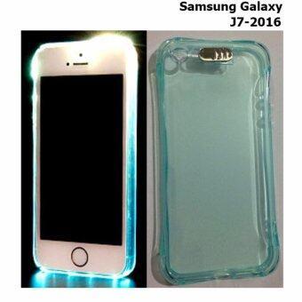 Case Samsung Galaxy J7-2016 (เคสไฟกระพริบ)(สีฟ้าอ่อน)