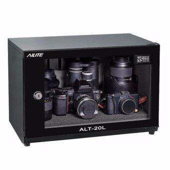Alite ตู้กันความชื้น Ailite ALT-20L