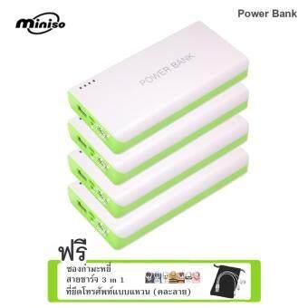 Kimi Power Bank 50,000 mAh แบตสำรอง รุ่น Q5 แพ็ค 4 ชิ้น(Green) ฟรี ซองกำมะหยี่ สาย USB 3 in 1+ตัวยึดโทรศัพท์แบบแหวน(คละลาย)