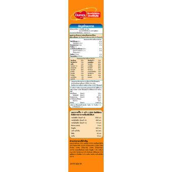 DUMEX ดูเม็กซ์ นมผง ดูมิลค์ 3 รสจืด 1500 กรัม (แพ็ค 3 ถุง) (image 2)
