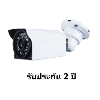 Mastersat กล้องวงจรปิด CCTV AHD 2MP 1080P ใช้ Sony Chipset (2441H+322) ชัดกว่ารุ่น 1.3 MP