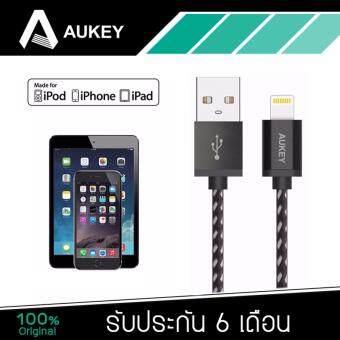Aukey CB-D16 สายชาร์จถักไนล่อนคุณภาพสูง 8-Pin Lightning to USB Cable For iPhone , iPad ( สีดำ ) สินค้าของแท้ รับประกัน 6 เดือน