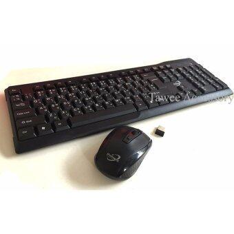 สินค้ายอดนิยม Primaxx ชุดคีบอร์ดเมาส์ไร้สาย Wireless keyboard mouse set รุ่น WS-KMC-8111 นำเสนอ