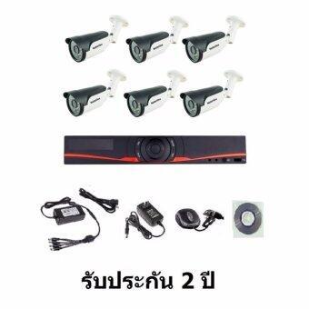 Mastersatชุดกล้องวงจรปิดCCTV AHD 1 MP 720P 6จุด กระบอก6ตัว ติดตั้งได้ด้วยตัวเอง ชุดSuper Save(Black)