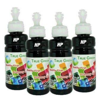 HP True Green inkjet refill 100ml. HP all model : Black ( ชุด 4 ขวด)(Black)