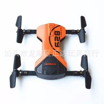 Drone Selfie ติดกล้องความละเอียดสูง WiFi โดรนเซลฟี่ พร้อมระบบถ่ายทอดสดแบบ Realtime(NEW 2017 มีระบบ ล็อกความสูงได้)